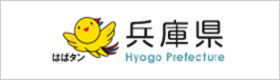 兵庫県 Hyogo Pretecture