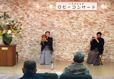 能楽の響き ~能のお話と囃子演奏~