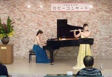 窪田 香織 フルートコンサート
