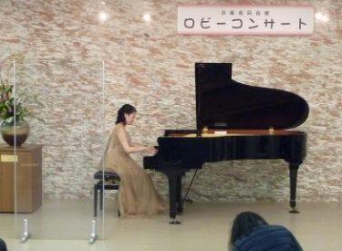 福本 遥南 ピアノコンサート