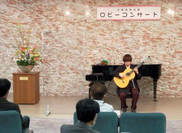 木村 モモ ギターコンサート